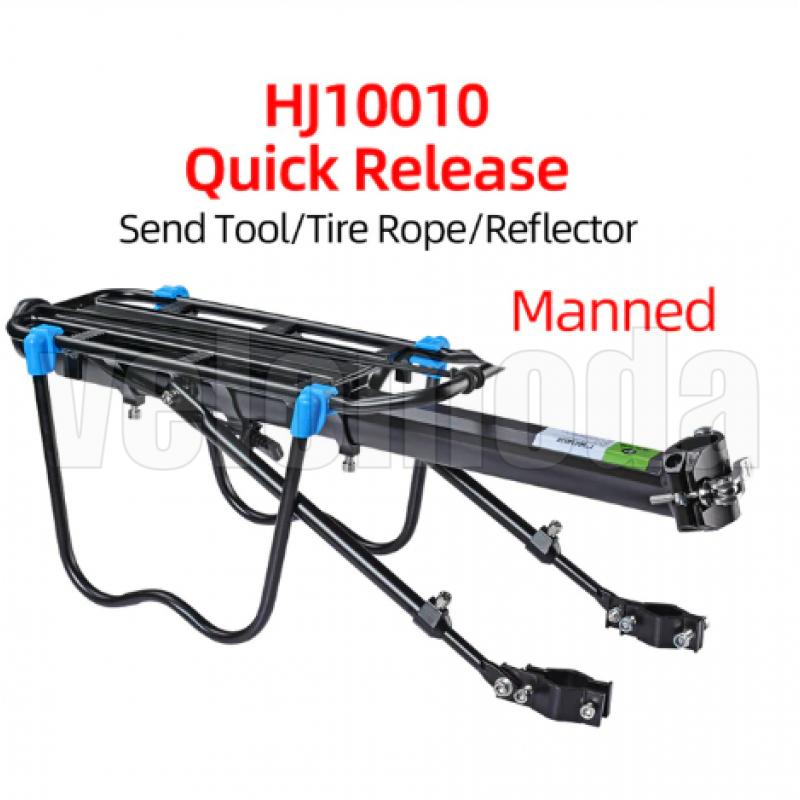 Багажник для велосипеда алюминиевый RockBros HJ10010 со съёмными ушами (50 кг)