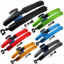 Щитки для велосипеда комплект (синий, красный)