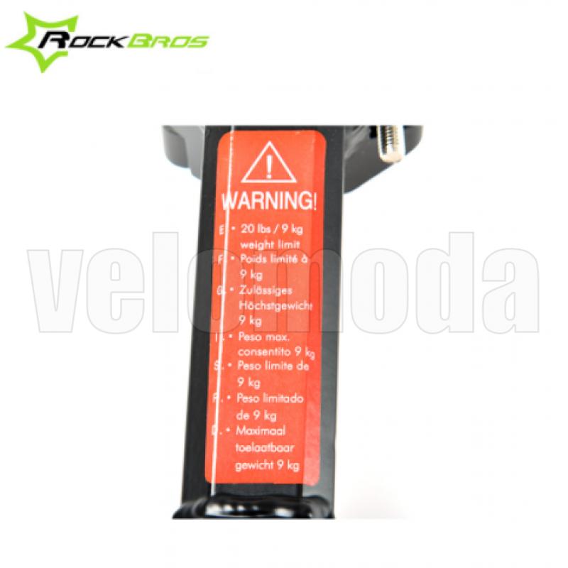 Багажник для велосипеда алюминиевый RockBros 1005 консольный + крыло (9кг)