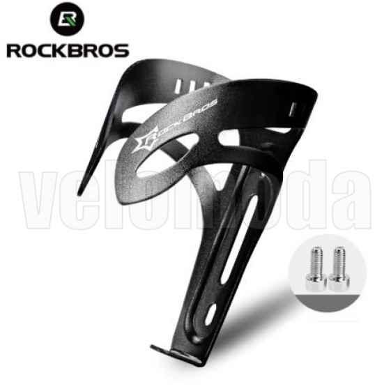 Держатель для бутылки Rockbros RB-2009 алюминий (черный)