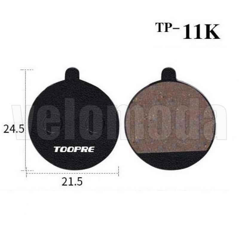 Тормозные колодки Toopre 11K для электросамоката Kugoo M4, M4 Pro