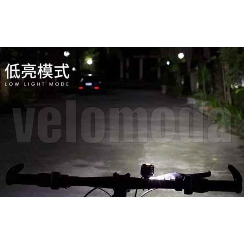Фонарь велосипедный LB-BV1 1200Lm, 3600 mAh, IP65