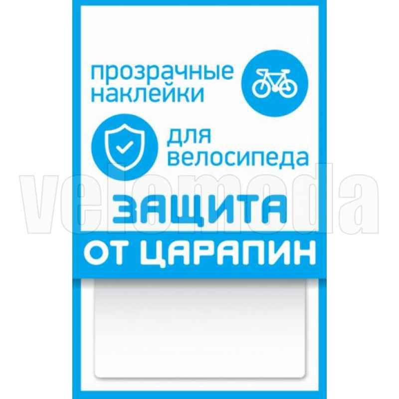 Прозрачные наклейки на раму от царапин Protect 100*85мм 3 шт