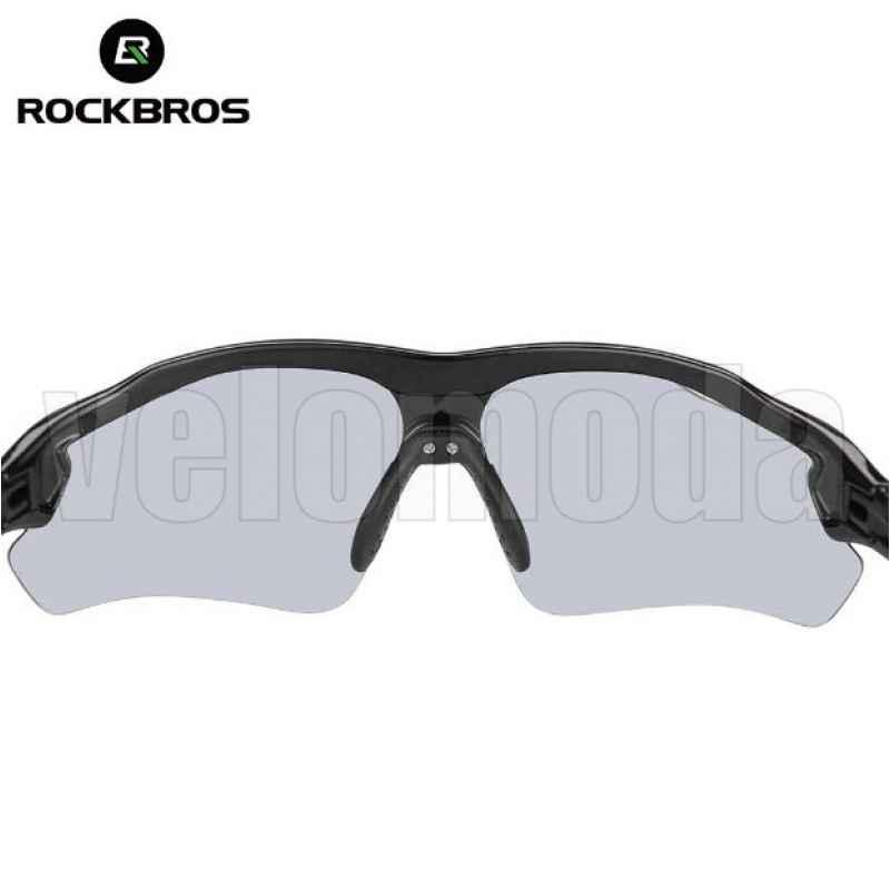 Очки велосипедные RockBros 10040 фотохромные, UV400 (Черный)