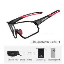 Очки велосипедные RockBros 10135 фотохромные, UV400 (Чёрно-красные)