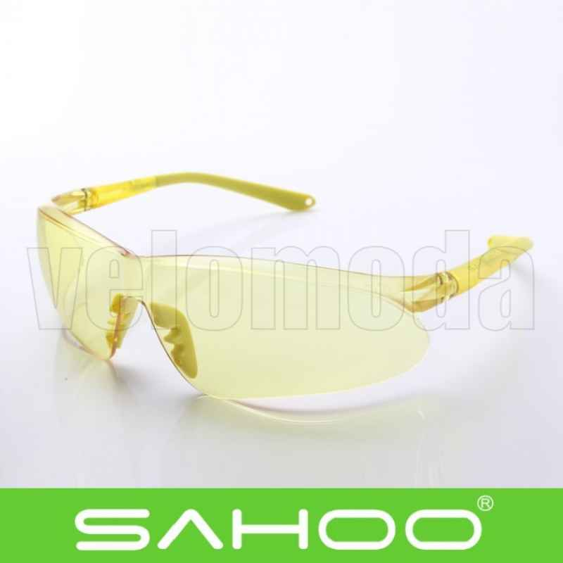 Очки велосипедные с УФ фильтром Sahoo (желтые)
