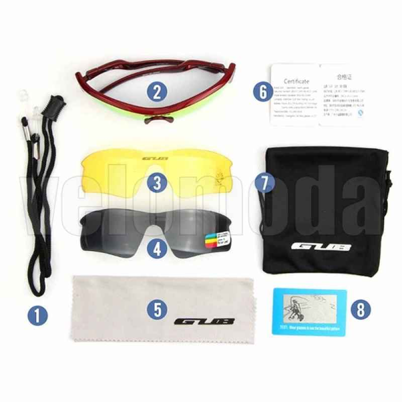 Очки детские спортивные поляризационные GUB 6100 UV400 (Красные)