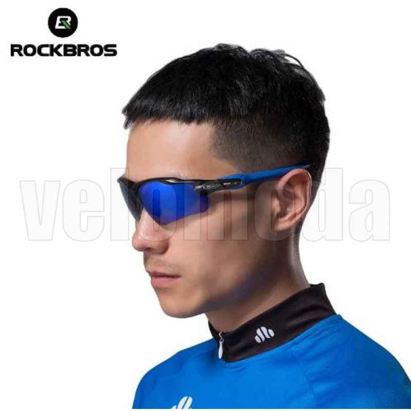 Очки велосипедные RockBros 10038 UV400 Polarized (Синие)
