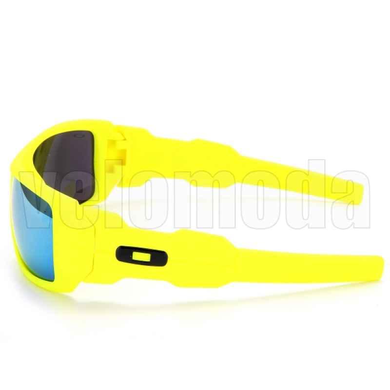 Очки велосипедные Riding Sports (желтые)