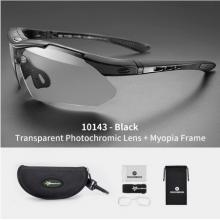 Очки велосипедные RockBros 10143 фотохромные, UV400 (Чёрные)