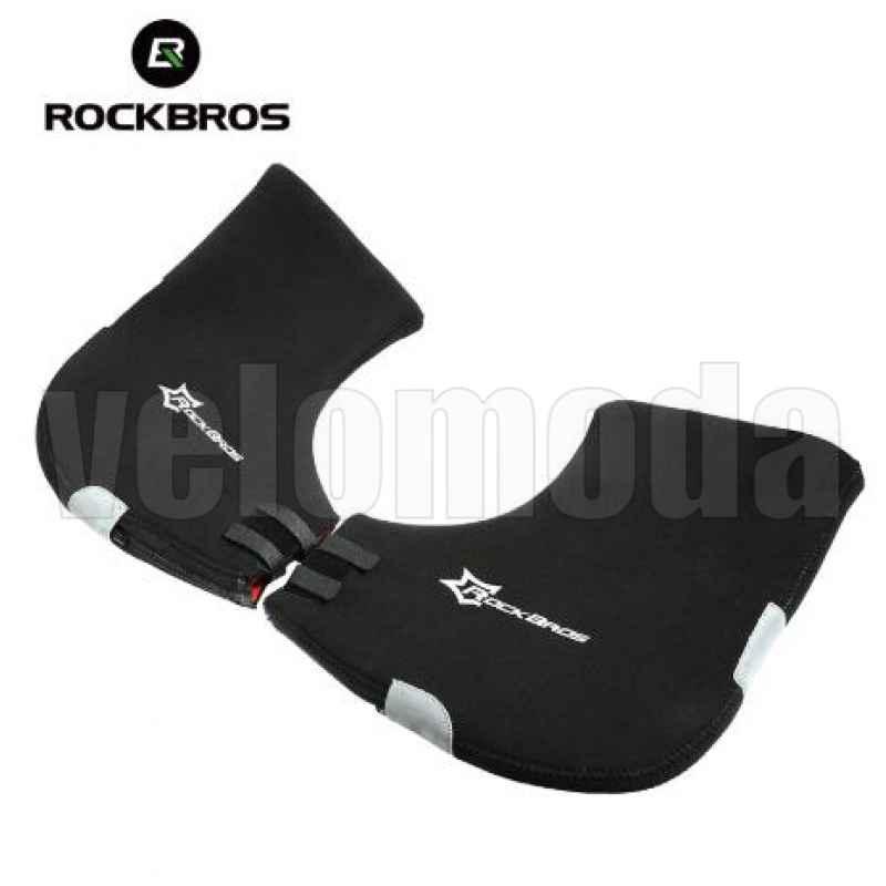 Варежки на изогнутый руль Rockbros D16-B