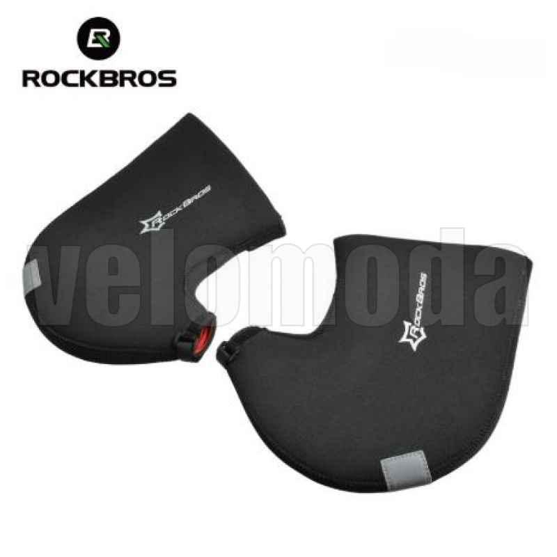 Варежки на изогнутый руль Rockbros D17-B