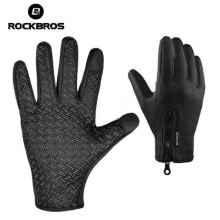 Велоперчатки Rockbros S077 L утепленные, для тачскринов (Черные)