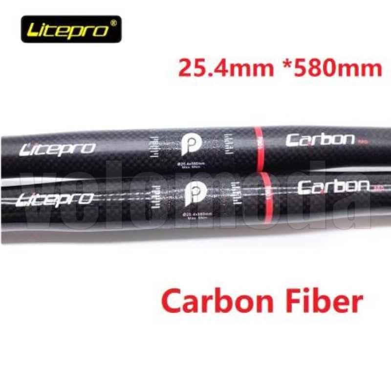 Руль для велосипеда карбоновый LitePro Carbon (Черный глянец)