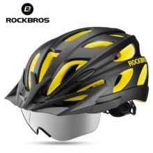 Велошлем Rockbros TT-16 с магнитной линзой (Черный с желтым)