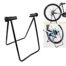 Подставка, стойка для ремонта и хранения велосипеда LGA-24