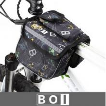 Велосумка на раму двойная Boi (серая)