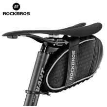 Велосумка под седло RockBros C16 (черная)