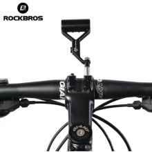 Расширитель велосипедного руля (выносной кронштейн + GoPro) RockBros YSZ1002