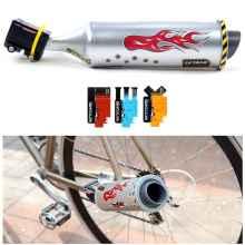 Эффект выхлопной трубы для велосипеда Turbospoke