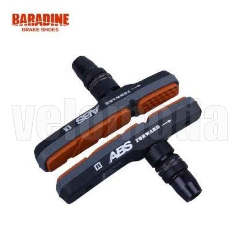 Колодки тормозные BARADINE ABS-02V Тайвань