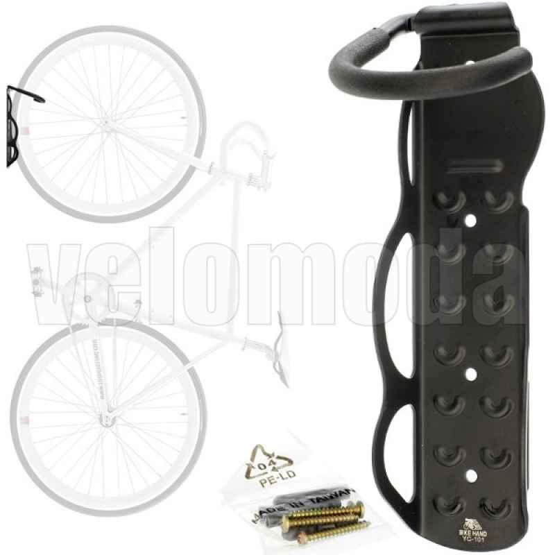 Держатель для велосипеда настенный, вертикальный стальной HUK05