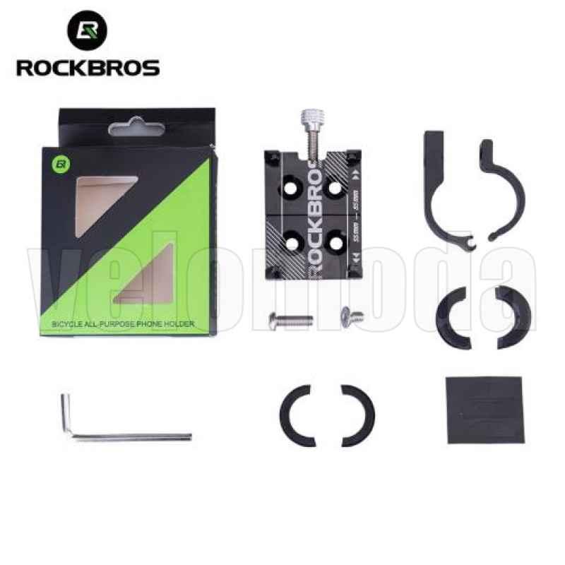 Держатель для телефона Rockbros Z1001 алюминиевый (Металик)