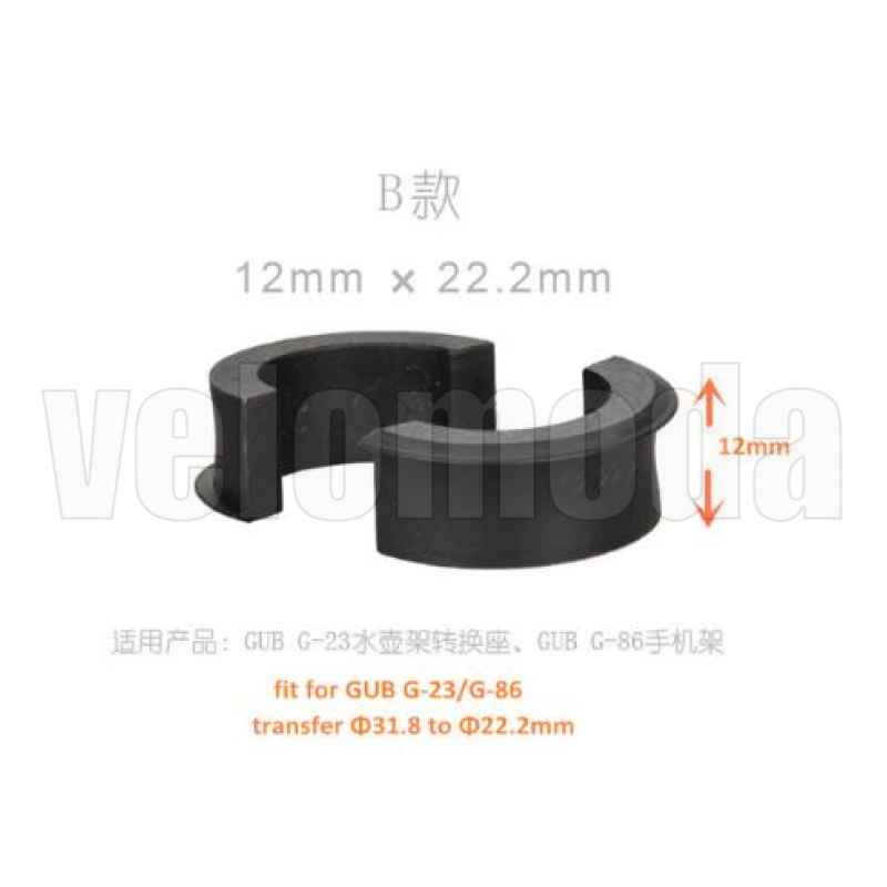 Пластиковый переходник с 22,2 на 31,8 (mm)