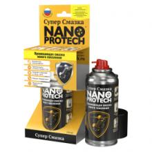 Смазка для подвижных механизмов Nanoprotech 210 мл (универсальный спрей)
