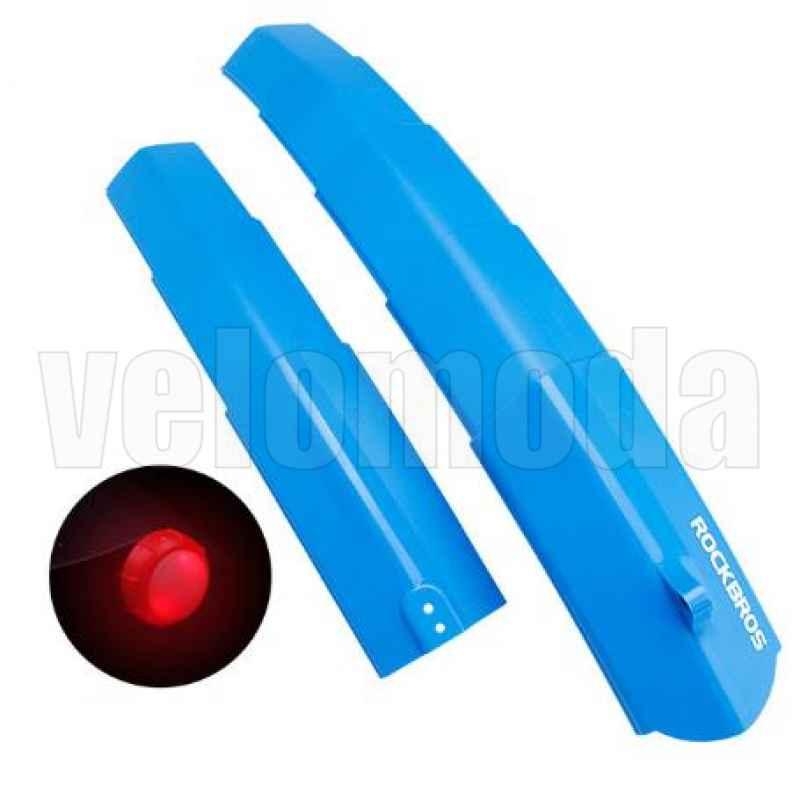 Щитки для велосипеда телескопические с габаритом Rockbros DNB-1001 (синий)