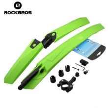 Щитки для велосипеда Rockbros WS1001 (зеленый)